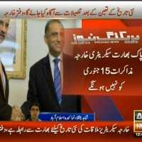 Pak India Negotiations– Breaking News – Geo