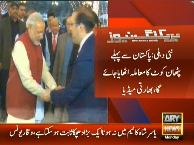 Pak India Secretary level Talks– Breaking News – Geo