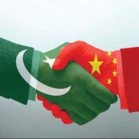 Pakistan China Friendship Conference