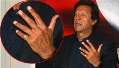 Pakistan Imran khan Ring