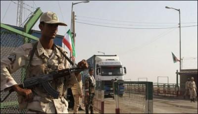 Pakistan Iran Border Commision