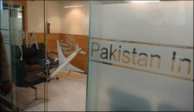 Pakistan -PIA