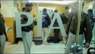 Pakistan PIA Center New Delhi- Attack