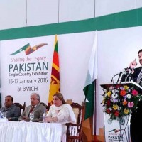 Pakistan Single Country Exhibitions