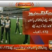 Pakistan vs New Zealand– Breaking News – Geo
