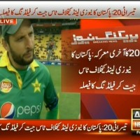 Pakistan vs New Zealand – Breaking News – Geo