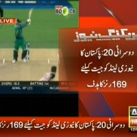 Pakistan,New Zealand Match– Breaking News – Geo