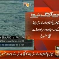 Pakistan,New Zealand,Match Canceled– Breaking News – Geo