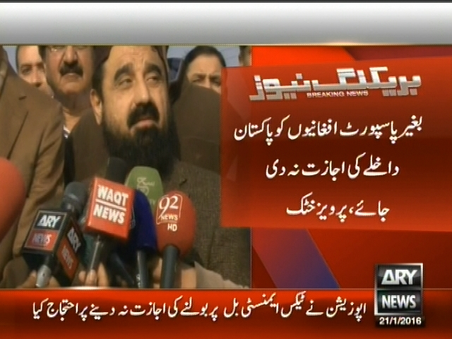 Pervaiz Khattak– Breaking News – Geo