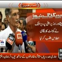 Pervez Khattak– Breaking News – Geo