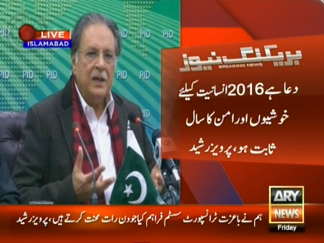 Pervez Rasheed– Breaking News – Geo