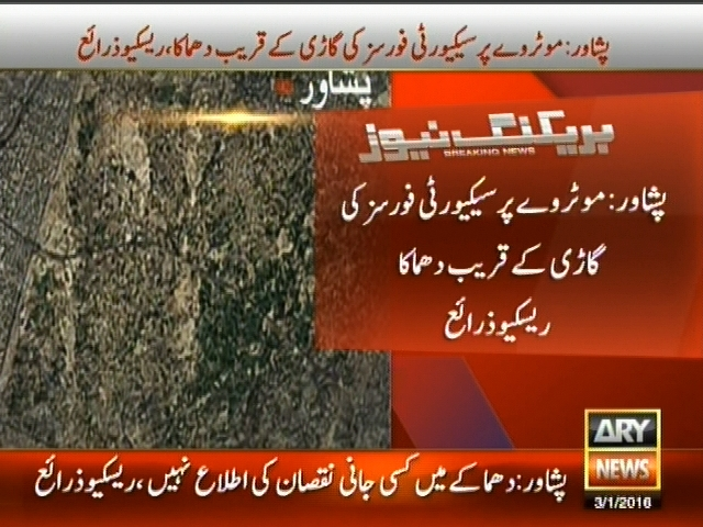 Peshawar– Breaking News – Geo