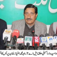 Press Confrance Bhimber