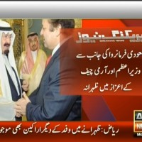 Prime Minister Army Chief Honors Luncheon– Breaking News – Geo