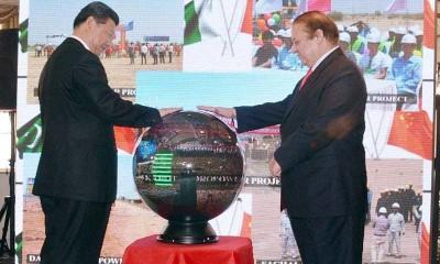 Prime Minister Nawaz Sharif and Chinese President