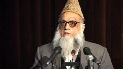 Professor Sajid Mir