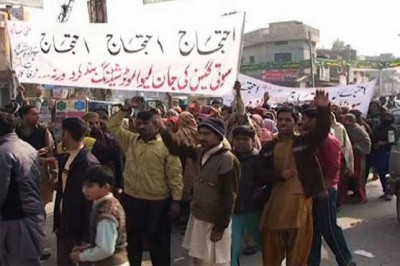 Protest Against Gas Shortage