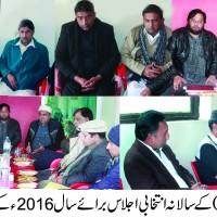 Purse Club Jhelum