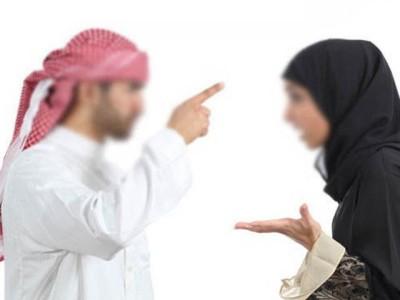 Quarrel Husband and Wife