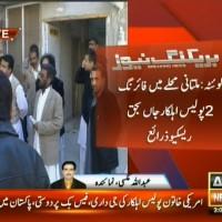 Quetta – Breaking News – Geo