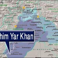 Raheem Yar Khan
