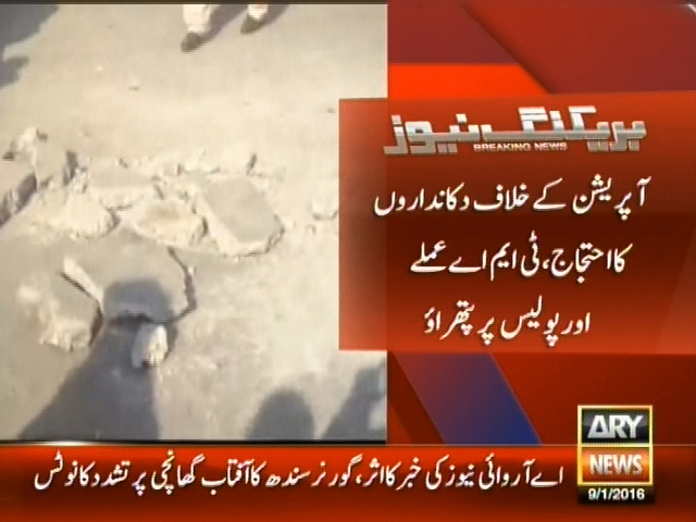 Rawalpindi – Breaking News – Geo