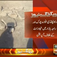 Rawalpindi – Breaking News – Geo