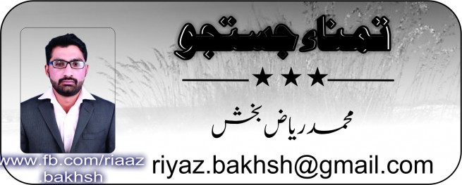 Riyaz Bakhsh