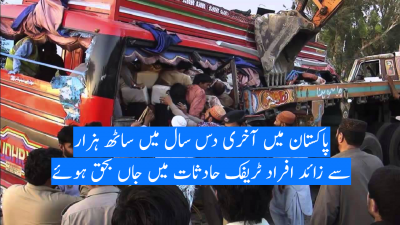 Road Accident in Pakistan