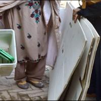 Sanghar Baden Local Body Election