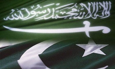 Saudi Arabia and Pakistan