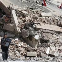 Saudi Strike Yemen
