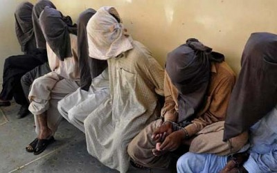 Security Forces Arrest  Terrorists