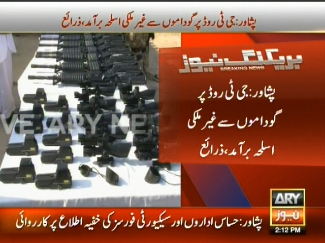 Security Forces Operation– Breaking News – Geo