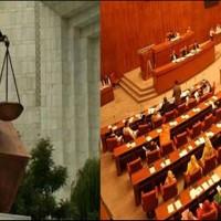 Senate billon Jaggies Islamabad Pakistan