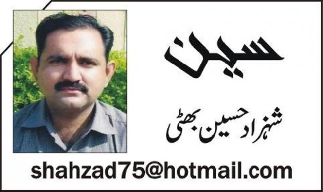 Shahzad Hussain Bhutti