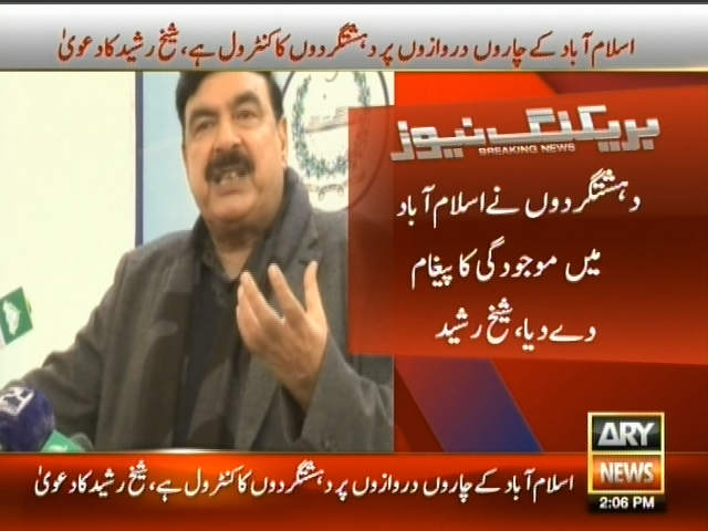 Sheikh Rasheed– Breaking News – Geo