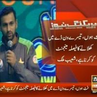 Shoaib Malik– Breaking News – Geo