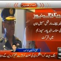 Sohail Aman– Breaking News – Geo