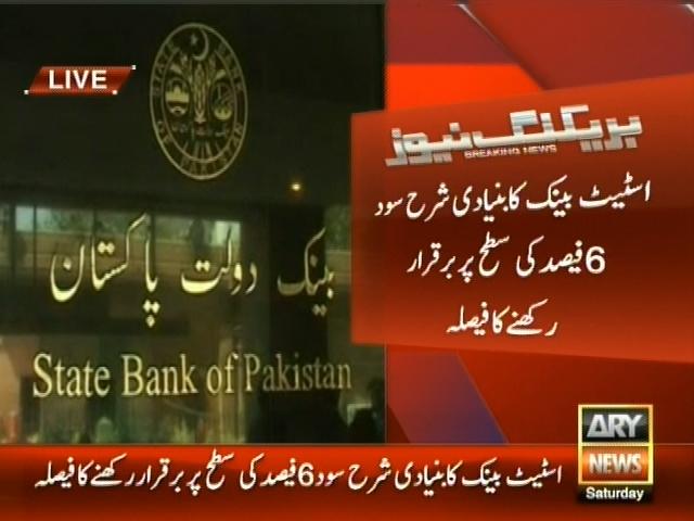 State Bank– Breaking News – Geo