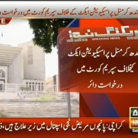 Supreme Court Application– Breaking News – Geo