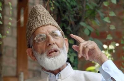 Syed Ali Gilani