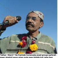 Talhar Meer Shahid Talpur Foto