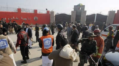 Terrorists Attack Bacha Khan University