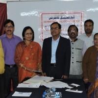 Urdu Seminar