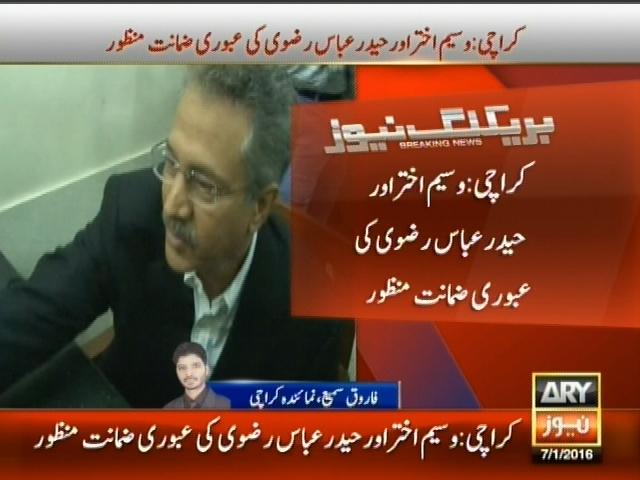 Waseem Akhtar and Haider Abbas Rizvi– Breaking News – Geo