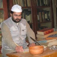 0. Pir Seyyed Ali Abbas Shah