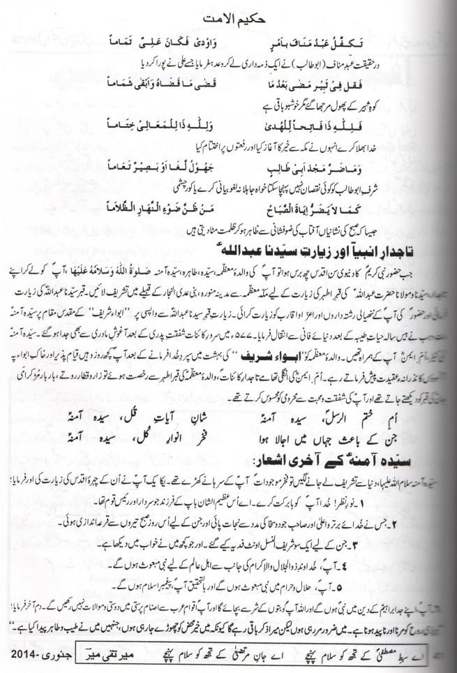 Abaiy Rasool