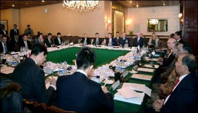 Afghanistan Meeting