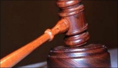 Anti Terrorism Court Sindh